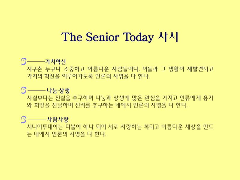 [꾸미기]사시-New.jpg